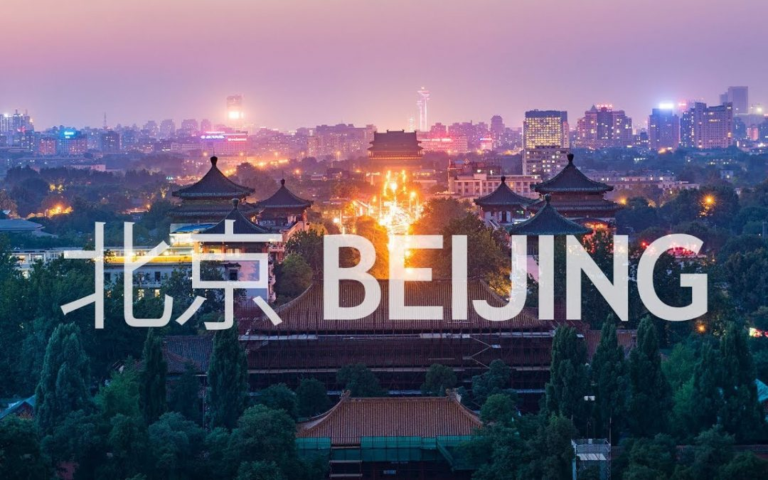 Travel Beijing in a Minute – Drone Aerial Video – Expedia