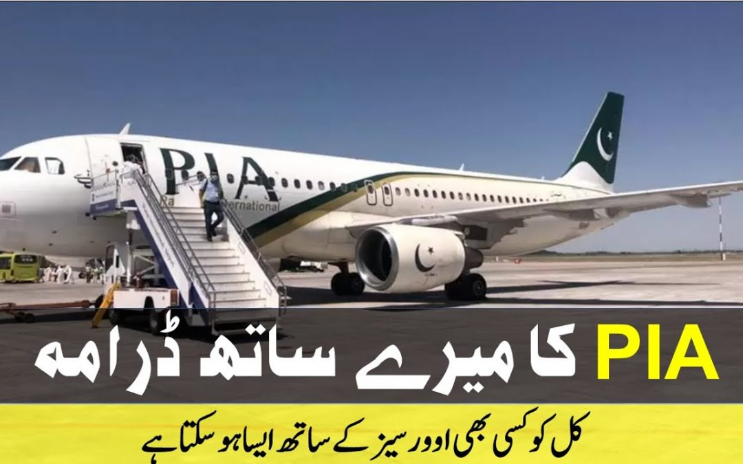PIA Flights Cancel Terms & Conditions and PIA Stay flights hotel policy